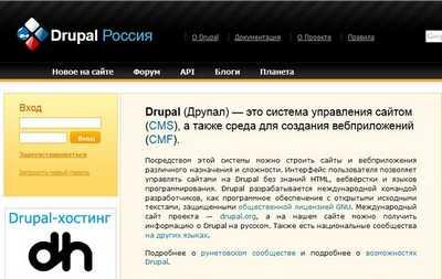 www.drupal.ru - русское сообщество Drupal